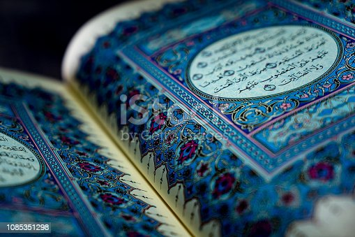 The holy Quran Book of Muslims