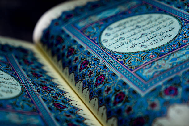 The holy Quran Book of Muslims The holy Quran Book of Muslims religious symbol stock pictures, royalty-free photos & images