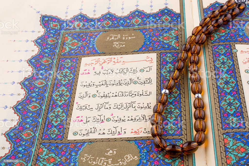 The Holy Quran Stock Photo Download Image Now Istock