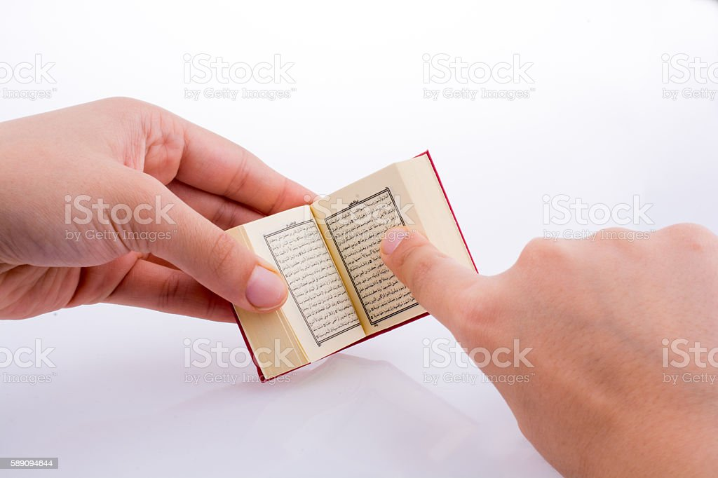 The Holy Quran Stock Photo & More Pictures of Arabic Style
