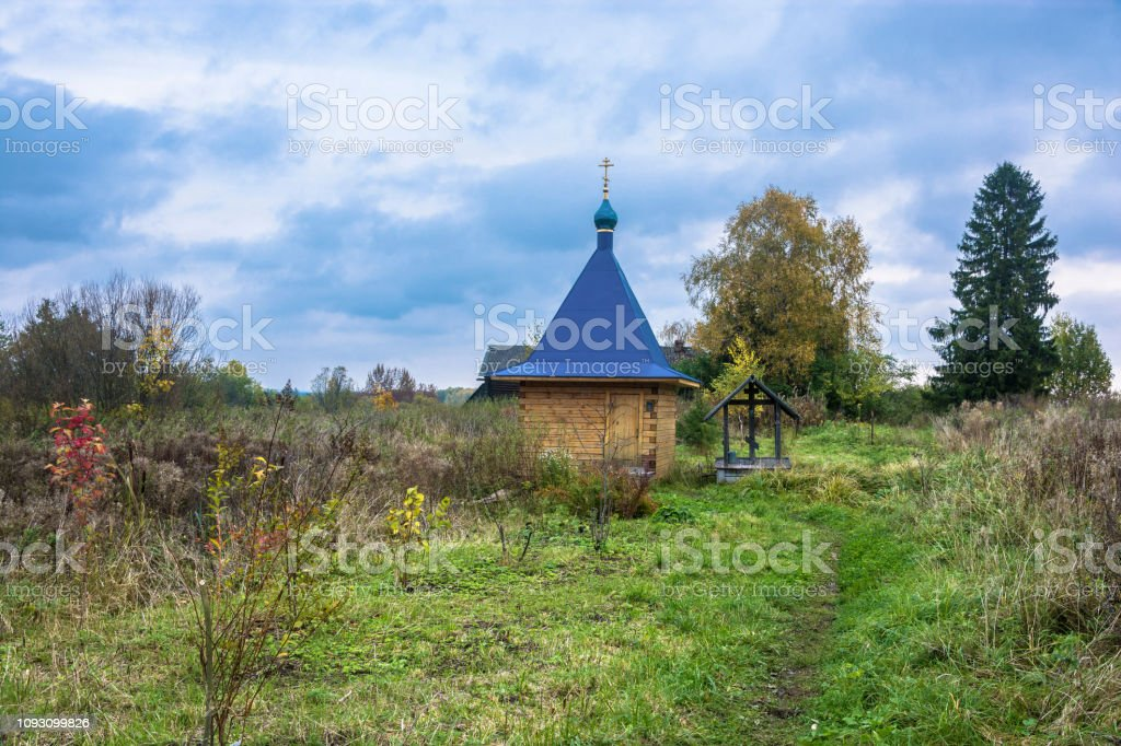 The Holy Spring of the Icon of the Mother of God of the Isakovsky Nativity of the Most Holy Mother of God in the village of Pustyn. стоковое фото