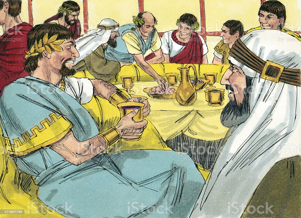 The House of Herod stock photo