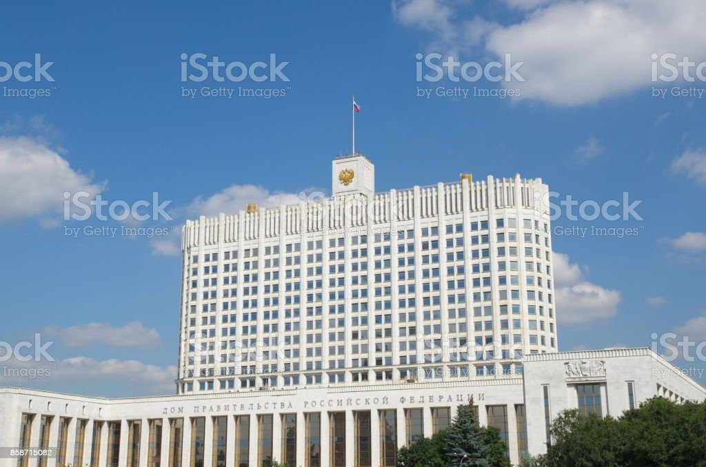 The house of the government of the Russian Federation in Moscow on background of blue sky, Russia stock photo