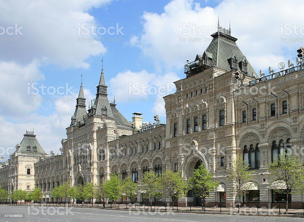 The huge Russian 'department store' GUM in Moscow royalty-free stock photo
