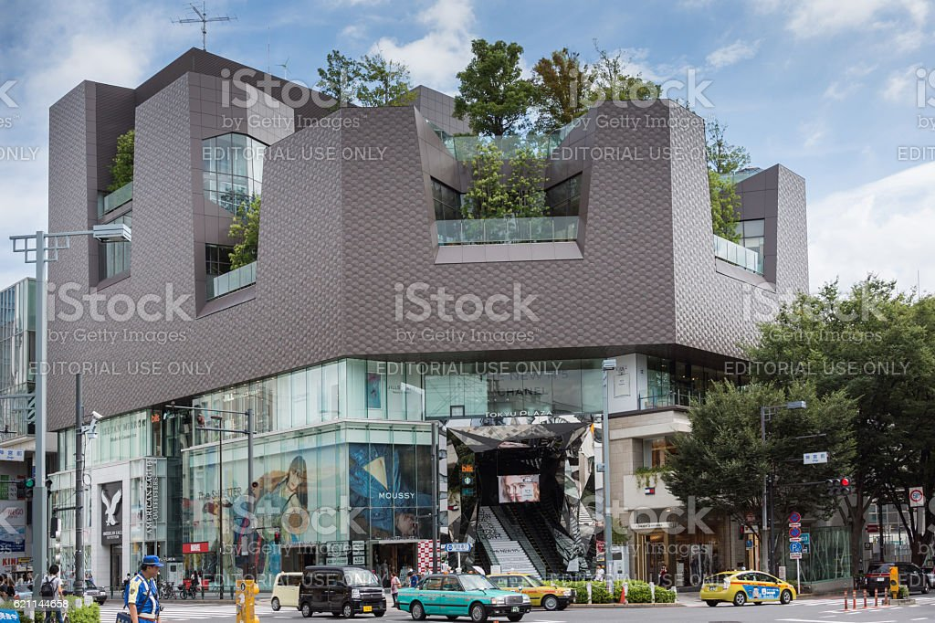 The iconic Tokyo Plaza shopping mall. stock photo
