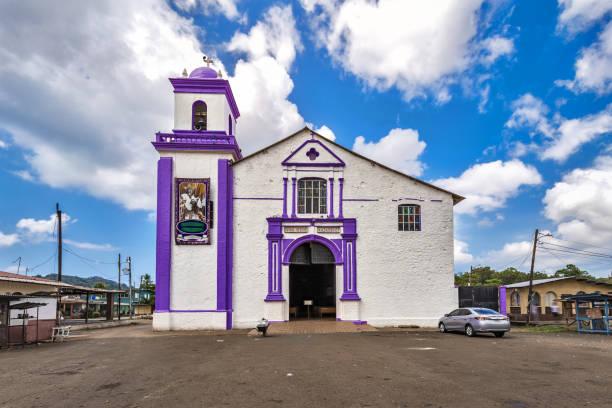 L'Iglesia de San Felipe (église du Christ noir)-Portobelo, Panama - Photo
