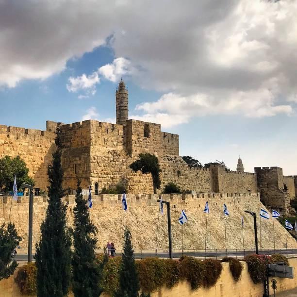 The impressive walls of Jerusalem Israel. stock photo