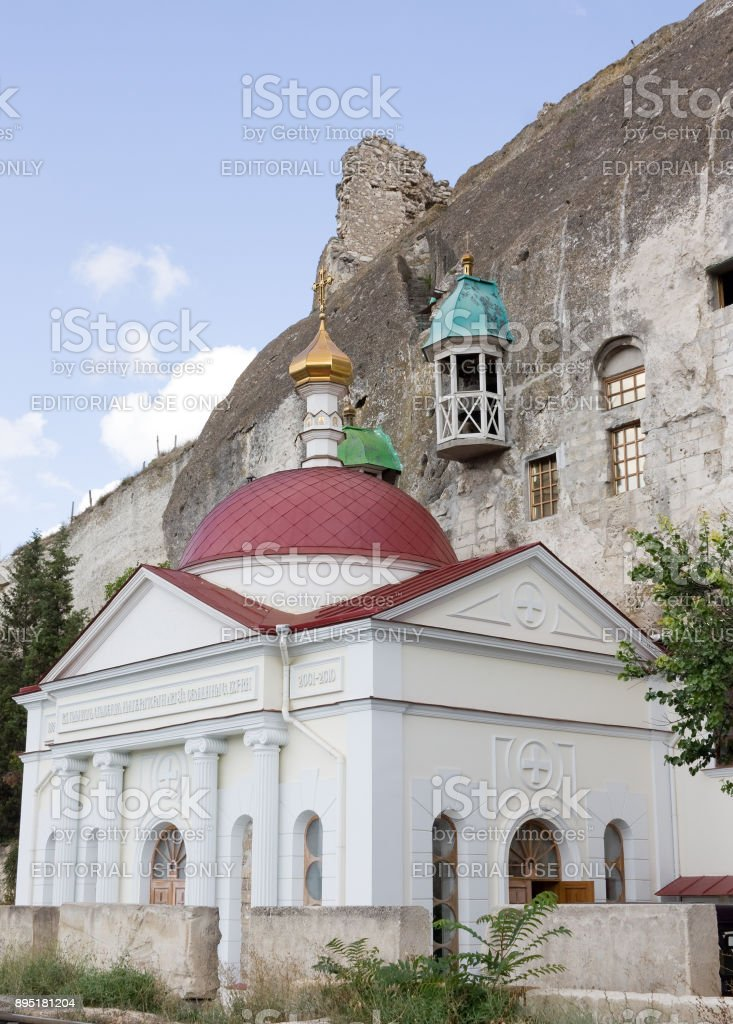 The Inkerman Monastery of St. Clement is a cave monastery stock photo