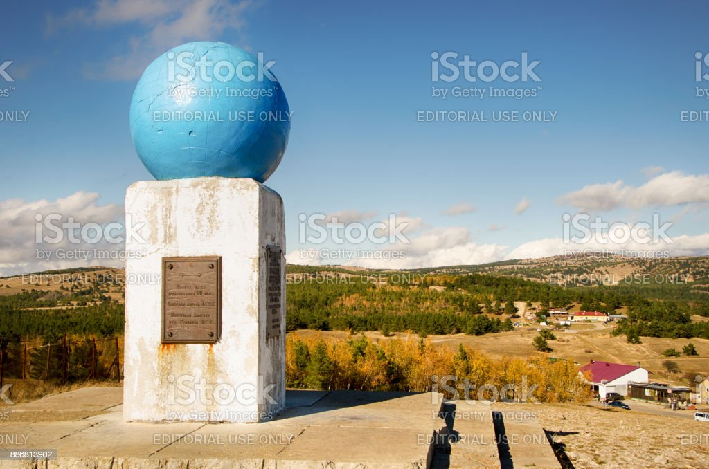 The inscription on the plate: Height above sea level 561,305 cm. stock photo