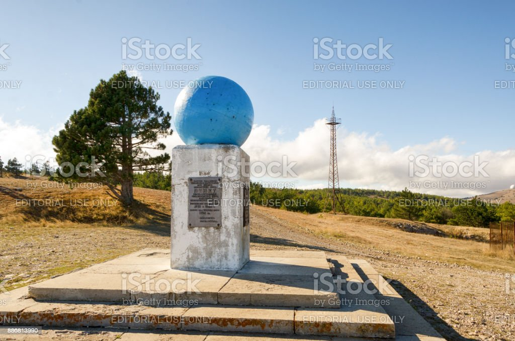 The inscription on the plate: Main Department of Geodesy and Car stock photo