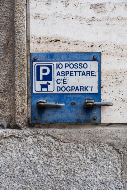 The inscription on the plate on the wall i can wait there is dog in picture id1130102107?b=1&k=6&m=1130102107&s=612x612&w=0&h=cfgm5zu2z7cmfmiabzxwnsgtzvm zyjxknofq3b0esc=