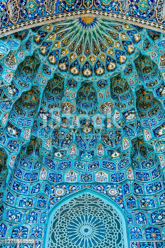 Portal of the Saint Petersburg Mosque, decorated with traditional oriental patterns and mosaics.