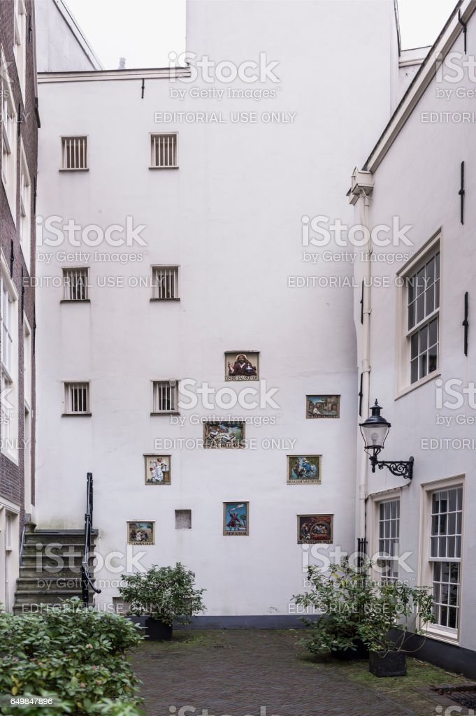 The interior of one of the courtyards stock photo