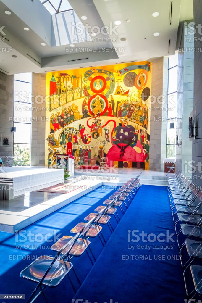 The Interior Of The Church In Domus Galilaeae Israel Stock Photo