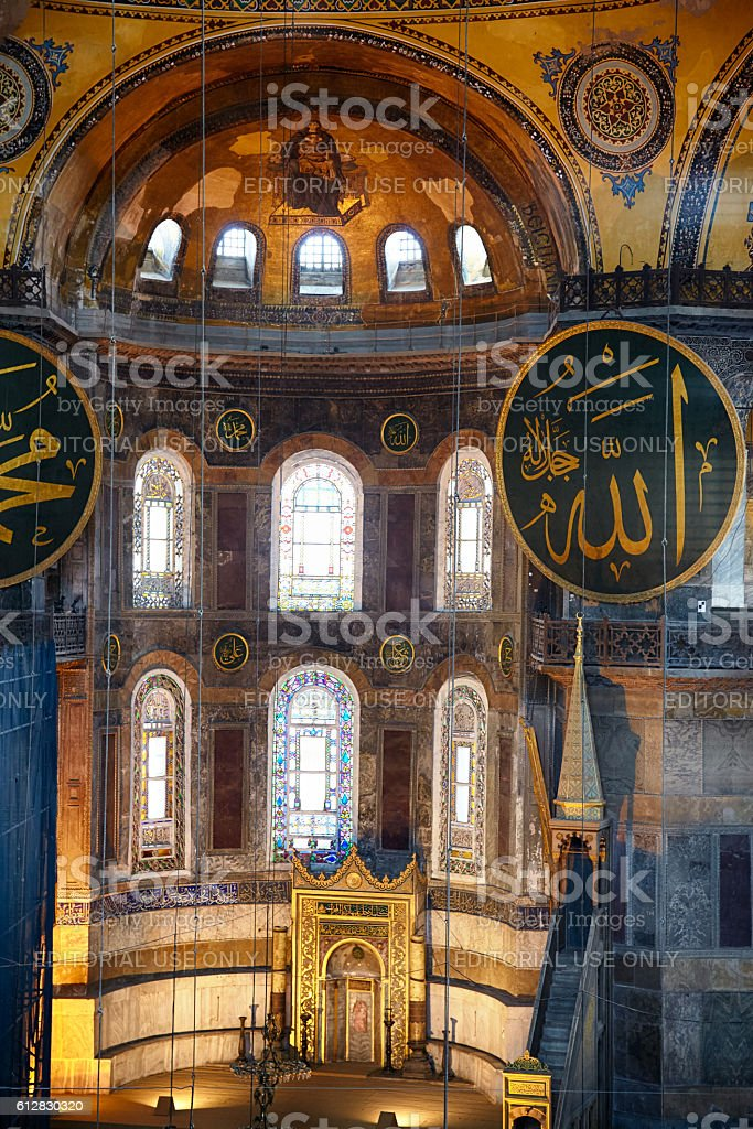 The interior of the Hagia Sophia with famouse Islamic elements, Istanbul stock photo