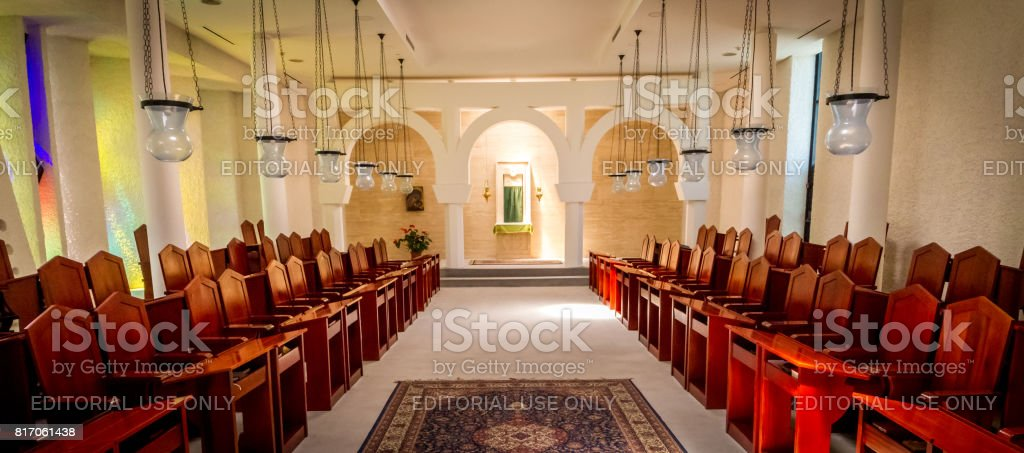 The interior of the Sanctuary of the Word in Domus Galilaeae, Israel stock photo