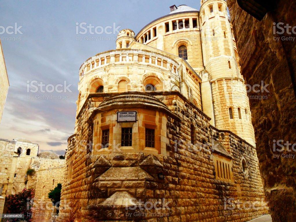 The Israel, city of Jerusalem stock photo
