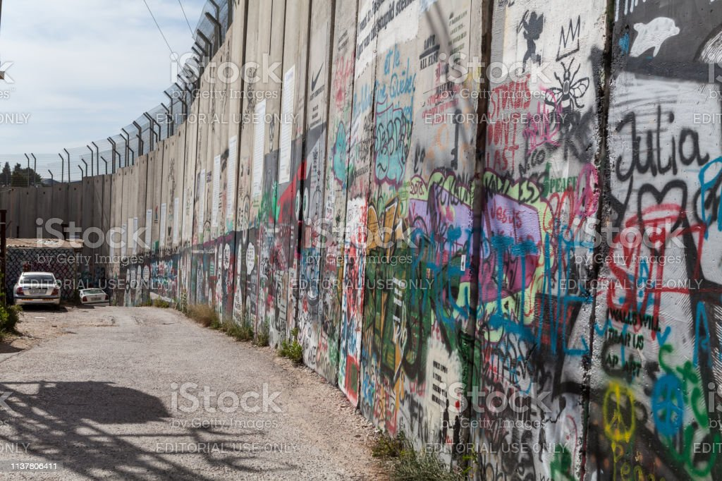 The Israeli West Bank barrier or wall stock photo