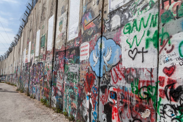 The Israeli West Bank barrier or wall - foto stock