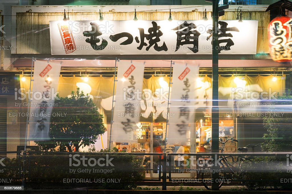 The Japanese style restaurant at Ojima in Tokyo, Japan stock photo