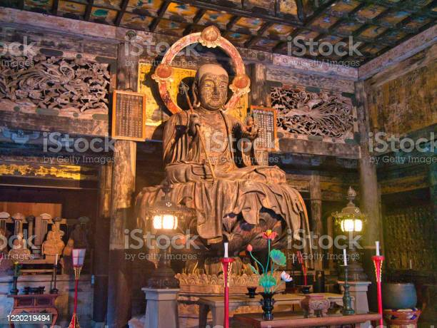 The jizo bosatsu statue in kamakura japan picture id1220219494?b=1&k=6&m=1220219494&s=612x612&h=khcxqtaufqw4pmnwehne11ro5zldd6wrm6cfospptmw=