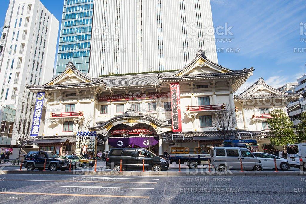 The Kabuki-za Theater in Higashi Ginza in Tokyo, Japan. stock photo