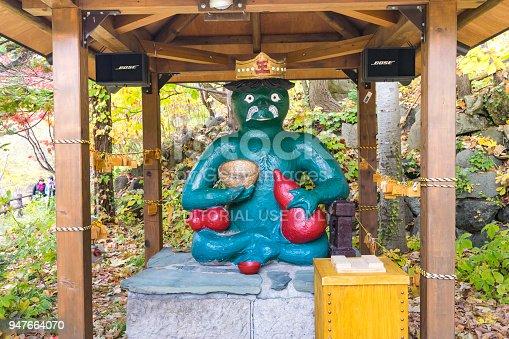 istock The Kappa sculpture called Kappa Daio. 947664070