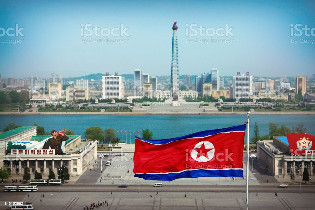 The Kim Il-sung Square in Pyongyang stock photo