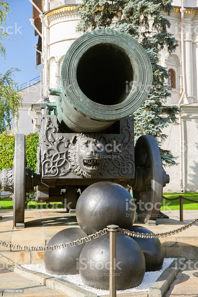 The king cannon in Moscow Kremlin stock photo