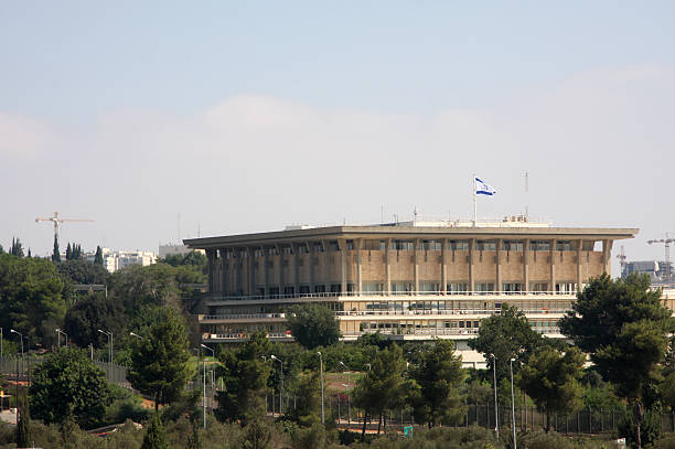 The Knesset stock photo