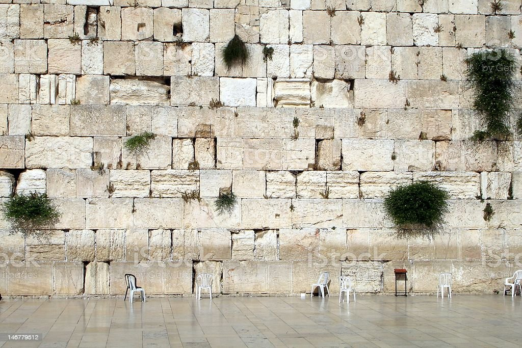 The Kotel Empty royalty-free stock photo