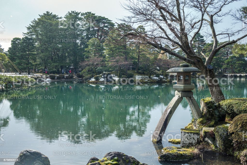 The Kotoji Toro a two-legged stone lantern stock photo