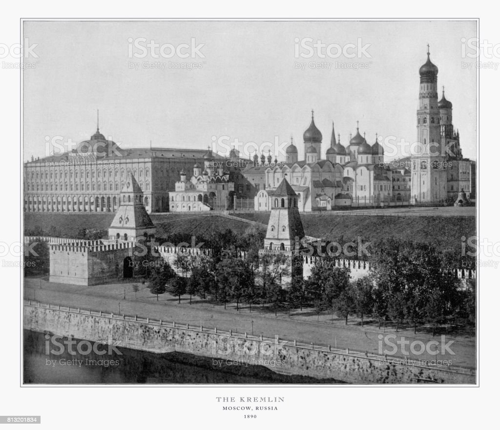 The Kremlin, Moscow, Russia, Antique Russian Photograph, 1893 stock photo