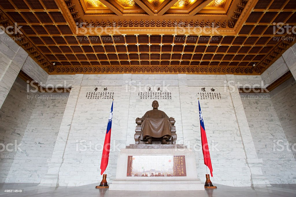 The large bronze statue of Chiang Kai-s stock photo