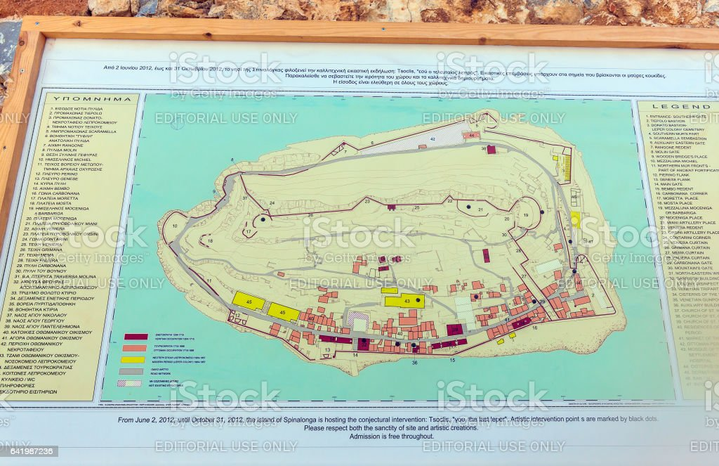 SPINALONGA, GREECE - JULY 31, 2012:  The layout of buildings of the ancient fortress on Spinalonga stock photo