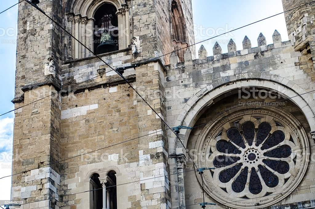 The Lisbon Cathedral stock photo