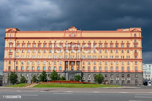 Moscow, Russia - May 31 2015: The Lubyanka Building, former KGB headquarters in Moscow, Russia. Now here is FSB building,Nikon D3x