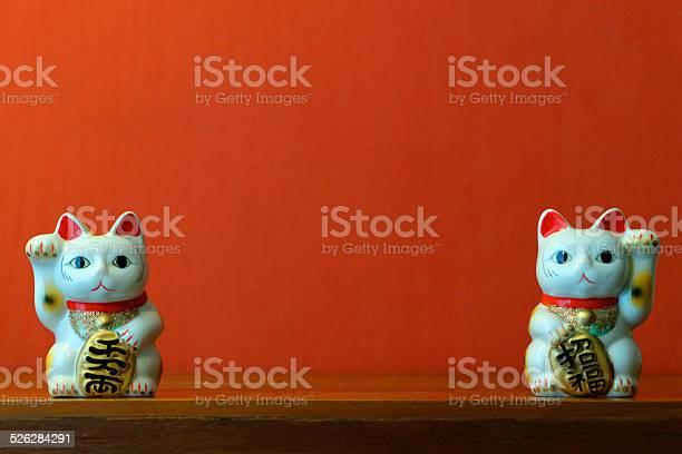 The lucky cat picture id526284291?b=1&k=6&m=526284291&s=612x612&h=jlmelkbaw  tu ccqgu7kpcmoygfwvgiy7cj9aqxxik=