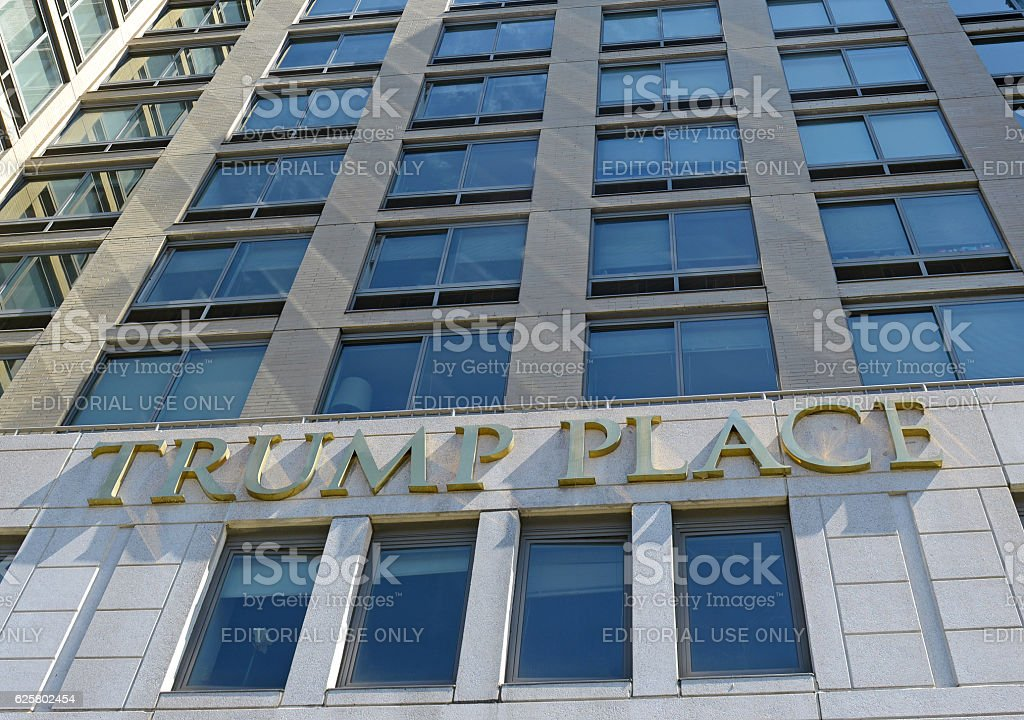 The Luxury Trump Place apartments in Manhattan stock photo