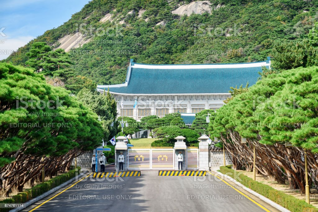 The main building of the Blue House (Cheong Wa Dae) stock photo