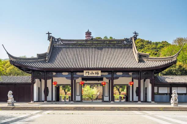 Der Haupteingang des Xihui-Park mit der Longguang-Pagode in Wuxi, China. (Die Übersetzung des Textes auf dem Tor bedeutet