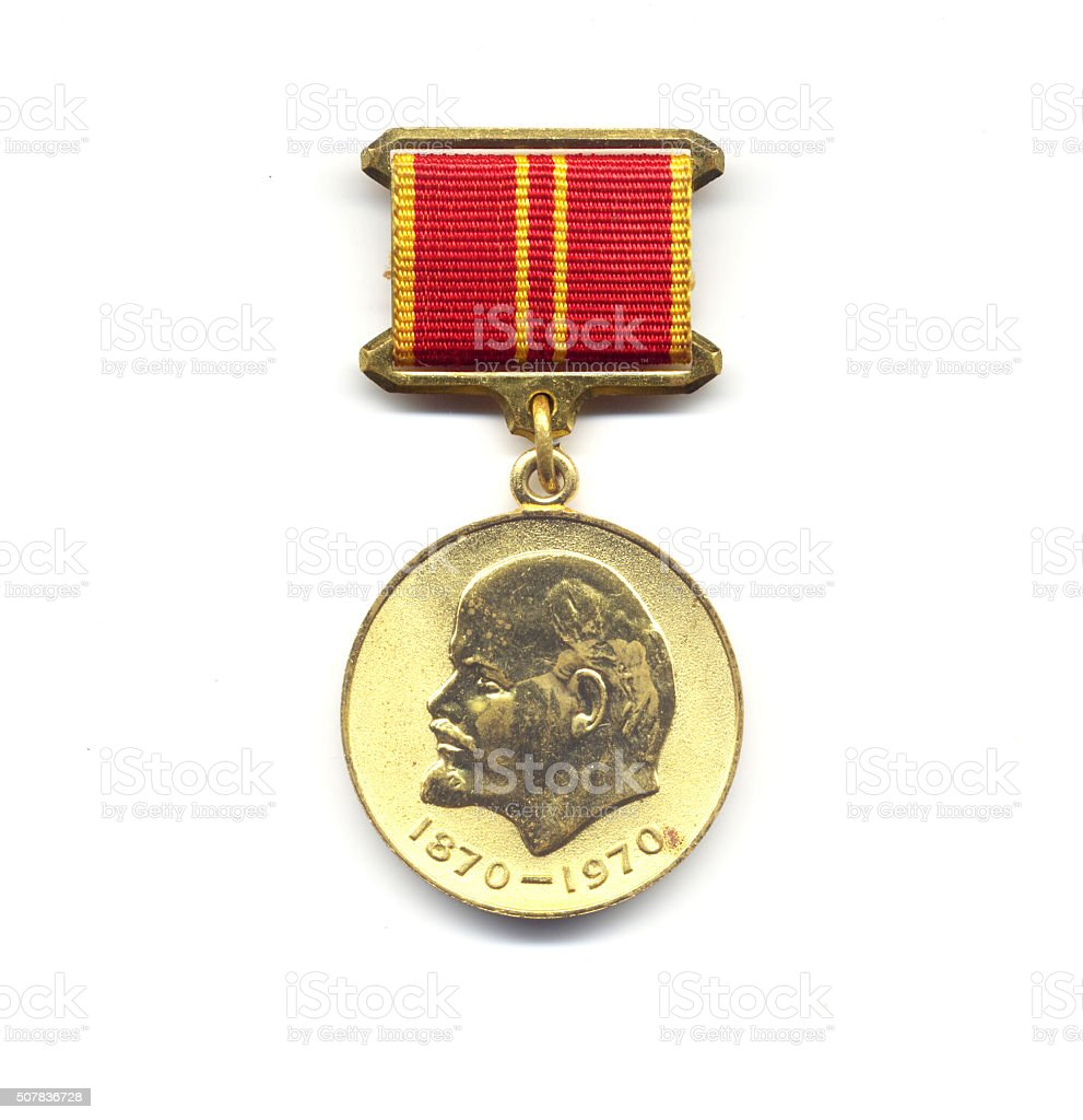 The medal 'For valorous work.' stock photo