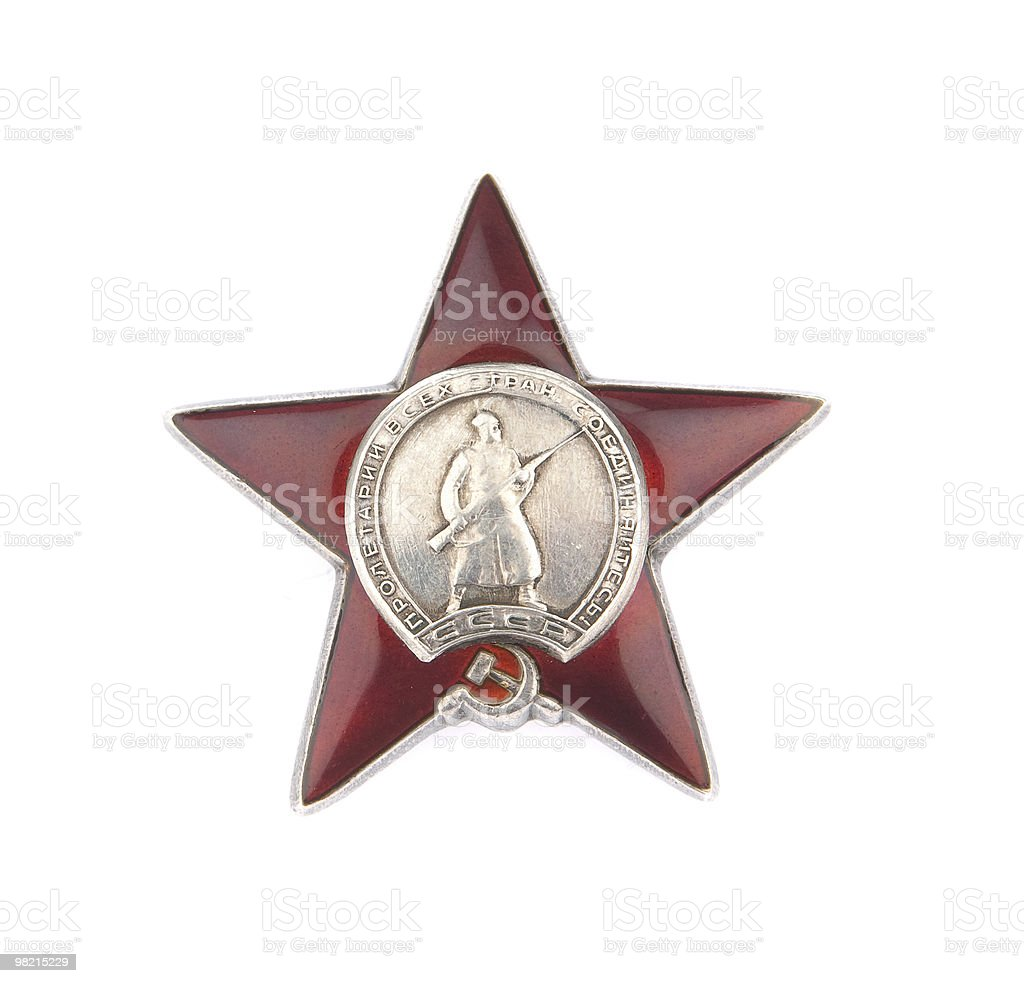 The medal of soviet heroes royalty-free stock photo