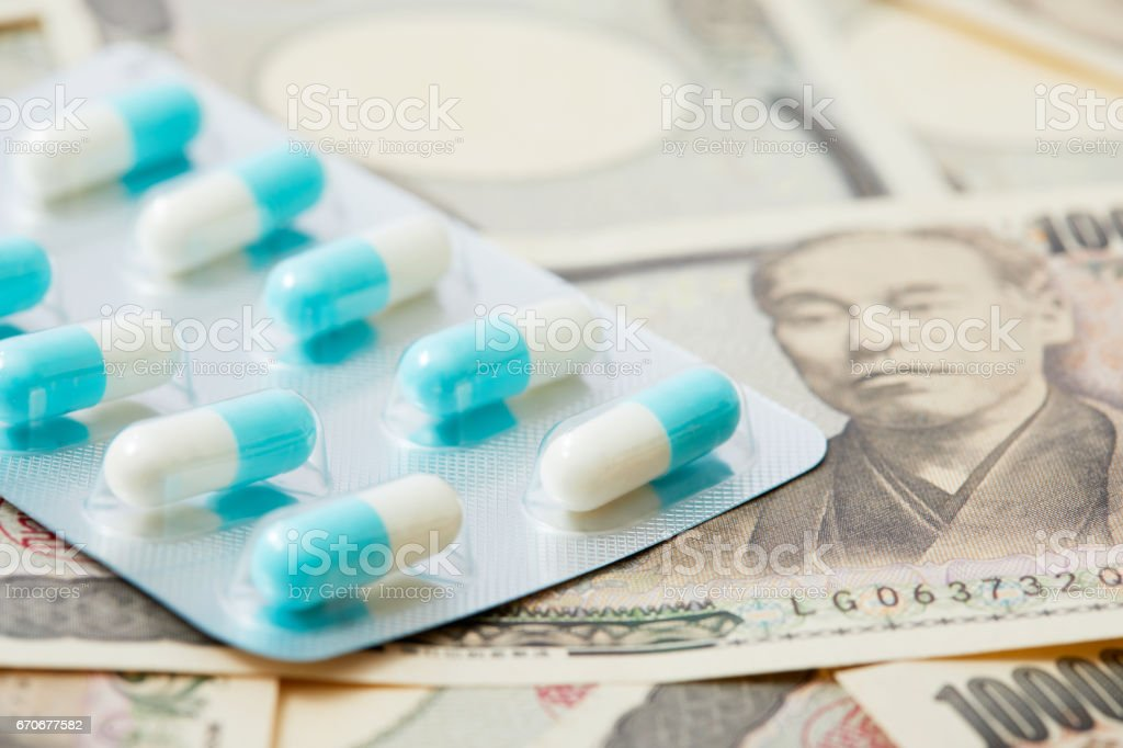 the medical bills stock photo