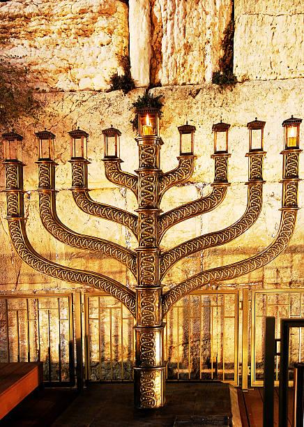 The Menorah of Hanukka in Jerusalem stock photo
