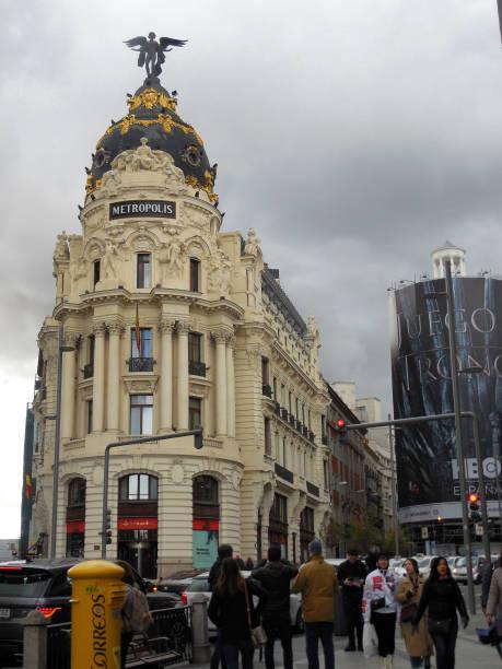 The Metropolis Building or Edificio Metrópolis, Madrid Spain stock photo