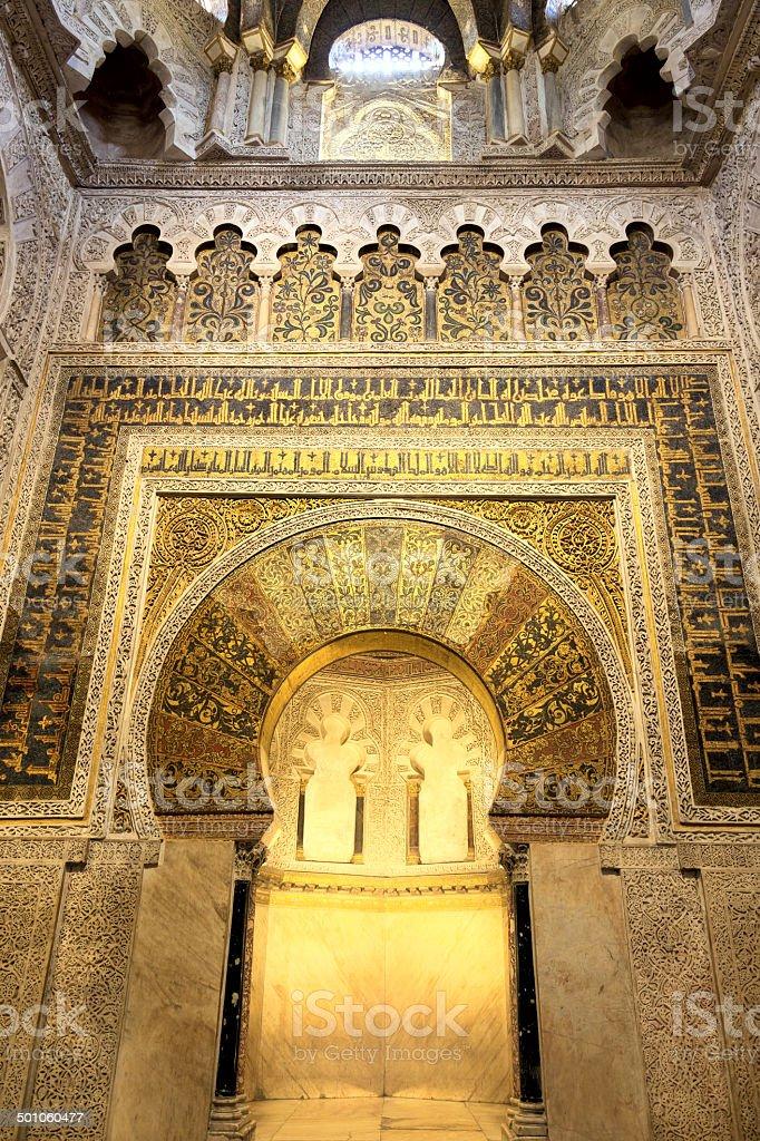 The Mihrab in Mosque of Cordoba (La Mezquita), Spain, Europe. stock photo