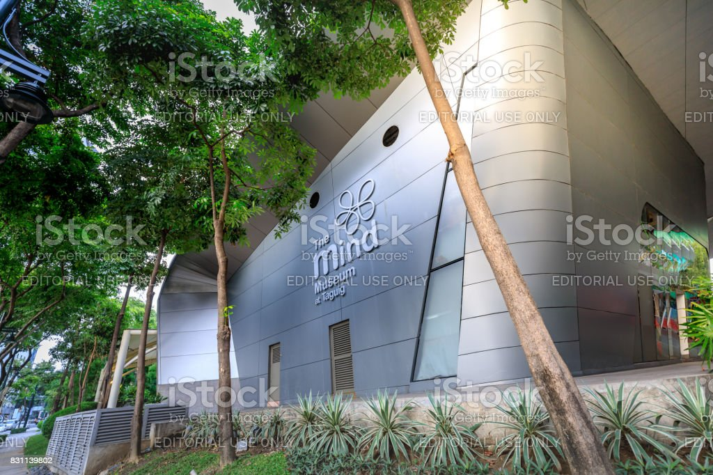 The Mind Museum at Taguig on Aug 6, 2017 in Metro Manila, Philippines stock photo