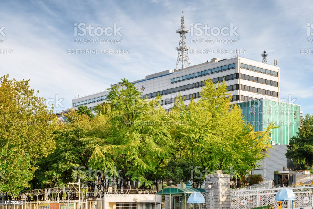 The Ministry of National Defense of the Republic of Korea stock photo