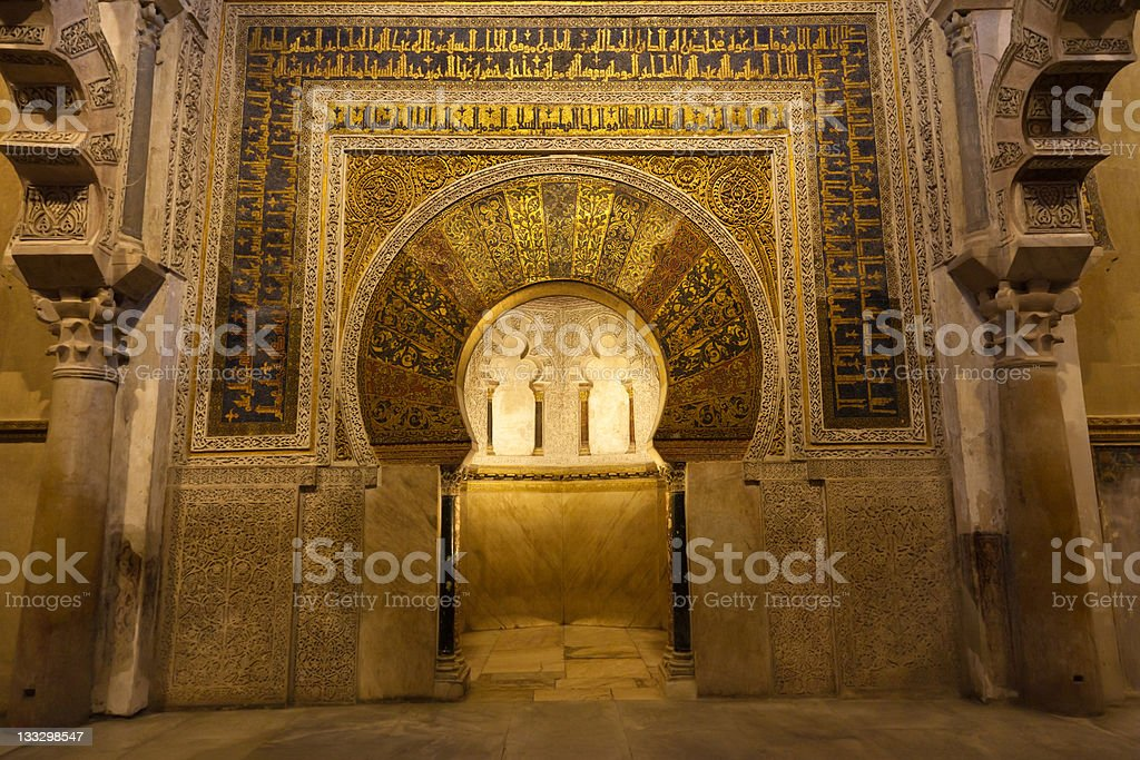 The Mirhab of Cordoba's mosque. Spain stock photo